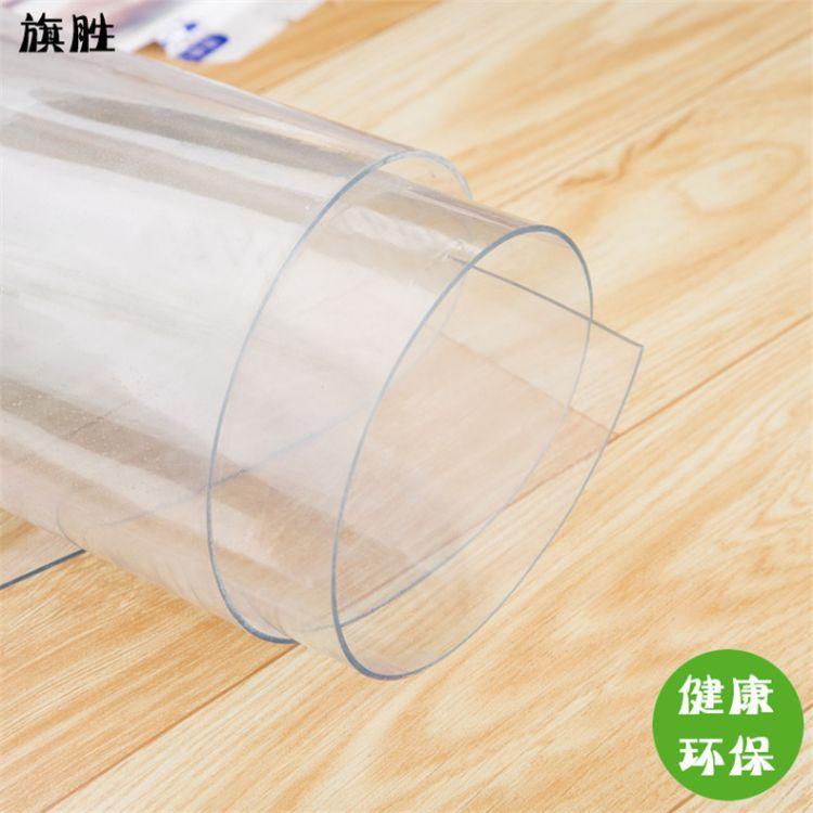 现货供应龙塑水晶板 PVC透明软板 塑料桌布 透明软玻璃 水晶板
