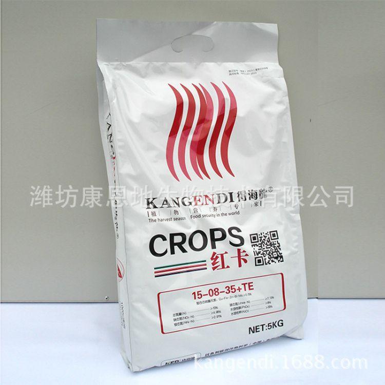 厂家直销 果实膨大高钾型15-8-35+TE增糖叶面肥