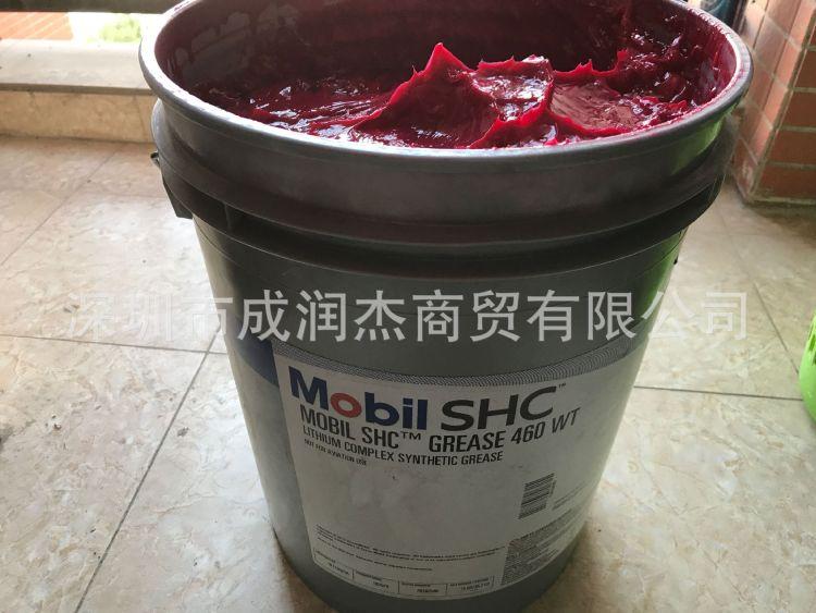美孚SHC460WT低温合成润滑油 SHC 460WT风电高温润滑脂 16KG包邮