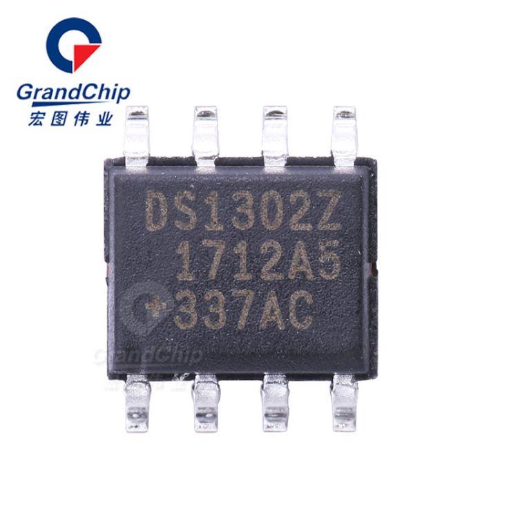 DS1302Z+T&R SOP8封装串行总线带涓流充电的实时时钟芯片IC现货