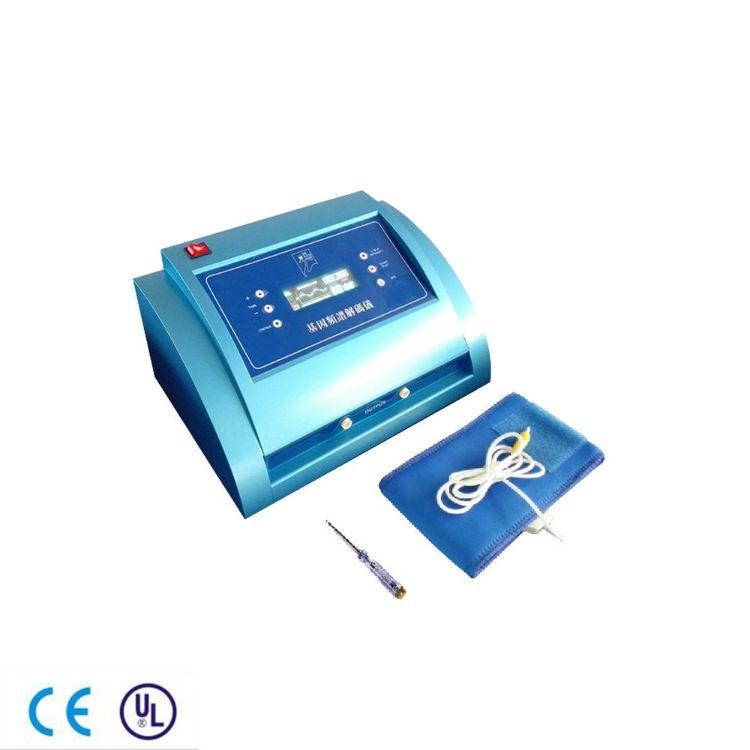光宝保健仪负电位高周波理疗仪补充人体负离子细胞活化仪