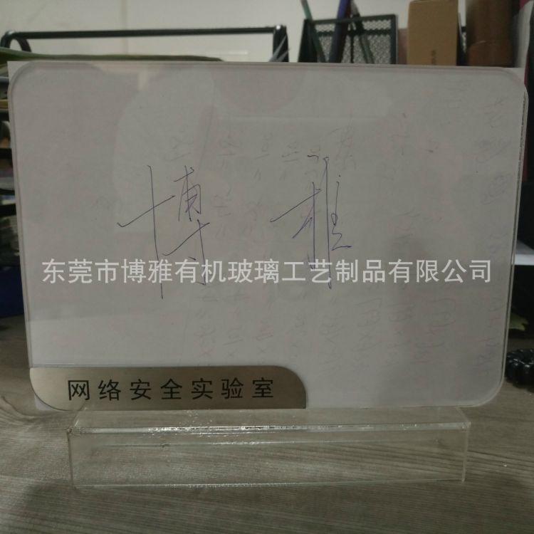 亚克力透明相框 相片夹板 铭牌摆放架 实验室门牌 A4纸 定制生产