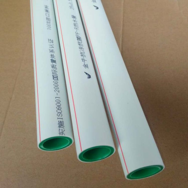 多种规格金牛PPR管ppr冷热水管 ppr管材 给水管材自来水管批发