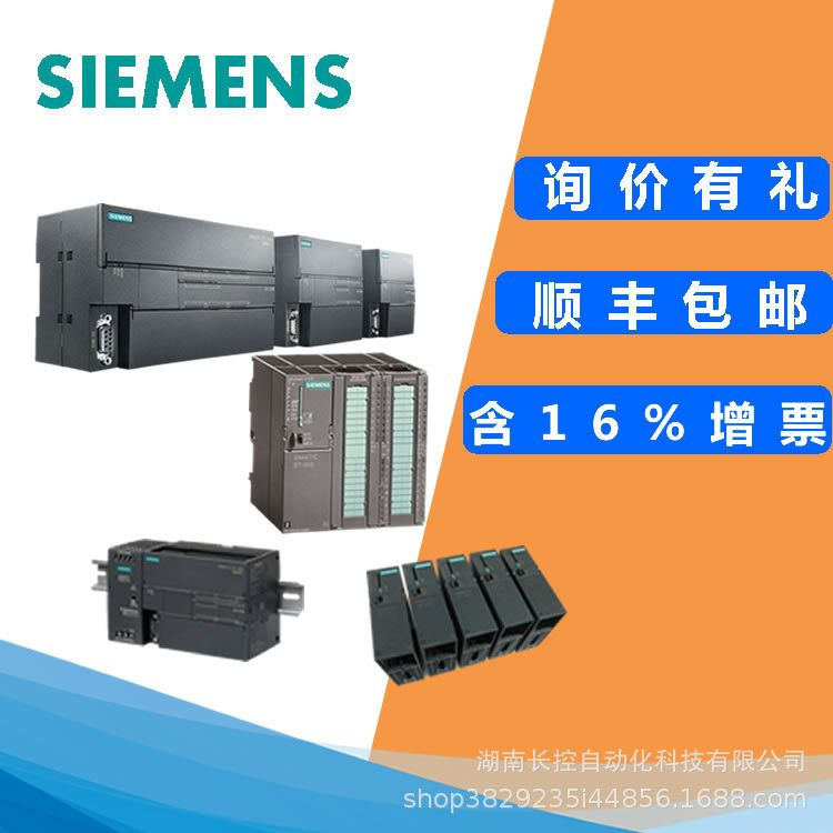 西门子PLC卡件S7-300西门子模块S7-400输入输出模块电源现货库存