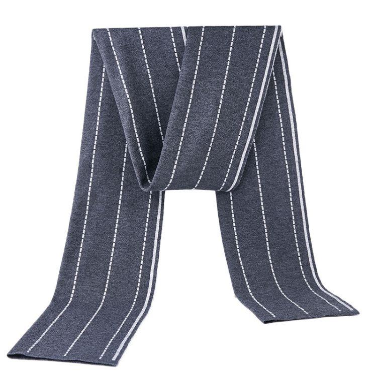 2018現款秋冬針織羊毛男士保暖圍巾冬季加厚條紋商務百搭圍脖