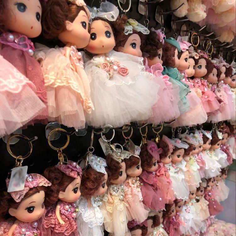 四寸精品高档蕾丝迷糊娃娃布娃娃抓娃娃机公仔