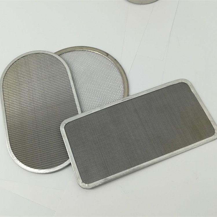 橡胶过滤不锈钢丝网过滤网片  蒸汽过滤用不锈钢筛网滤片