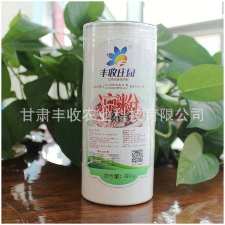 推荐凉粉粘度增稠剂 相容性增稠剂 高凝胶复配增稠剂