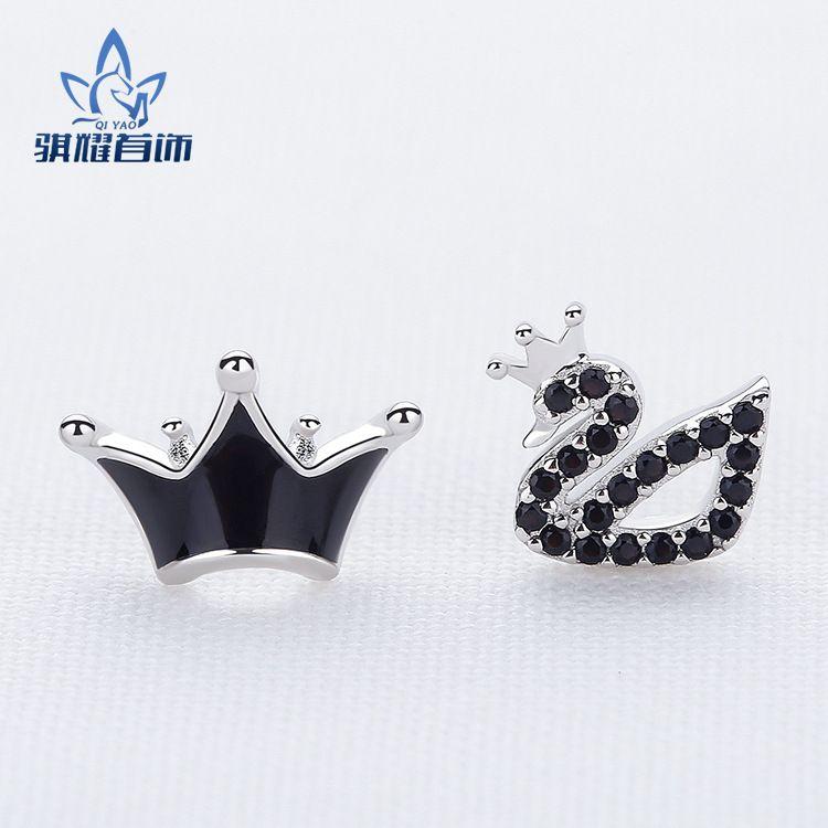 韩版女生简约新款小饰品 S925纯银天鹅皇冠不对称滴胶滴油耳钉