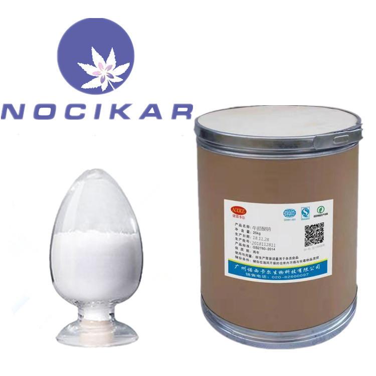 专业供应 胆酸钠 牛胆酸钠 胆盐含量99% 品质保证