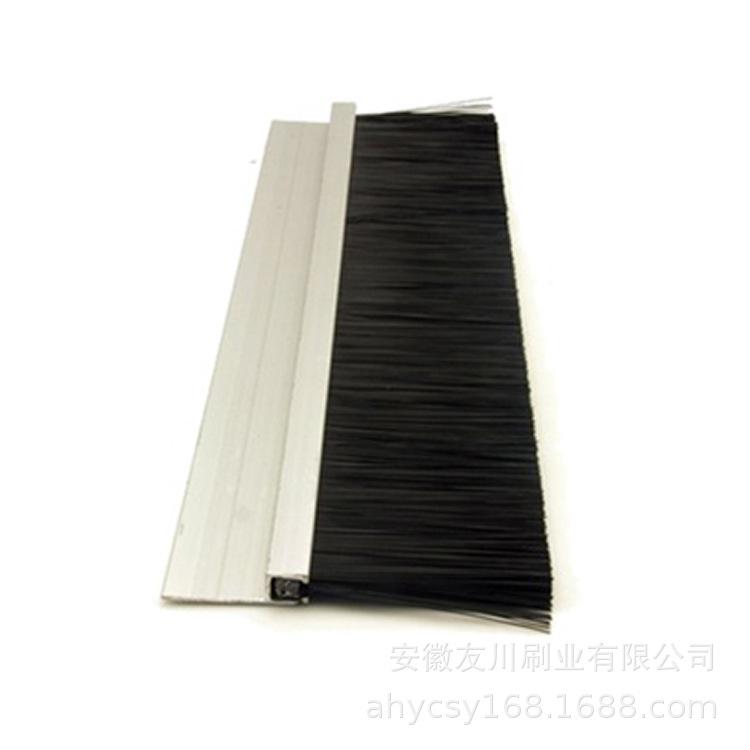 长期供应高品质条刷 植毛条刷 尼龙刷条刷