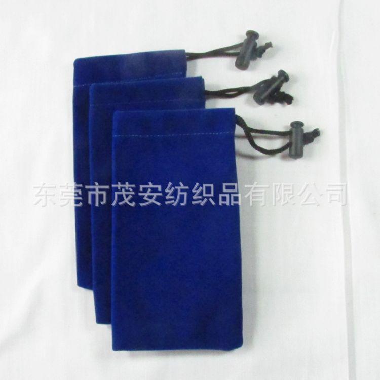 专业供应绒布束口袋眼镜袋 束口袋 绒布袋 绒布袋加工定做