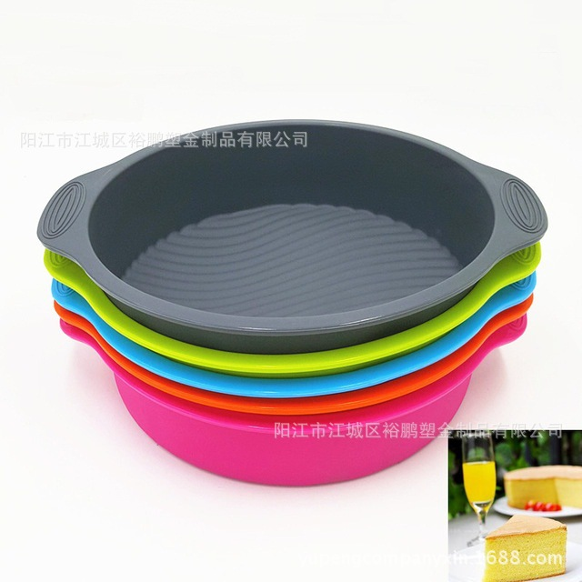 跨境专供 4 色 硅胶蛋糕模具 烤9寸圆形蛋糕模烘焙