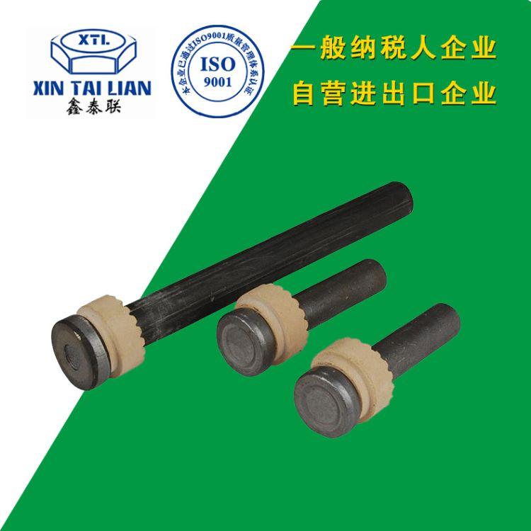 圆柱头焊钉 钢结构焊钉 栓钉 国标楼承板剪力钉 技术参数