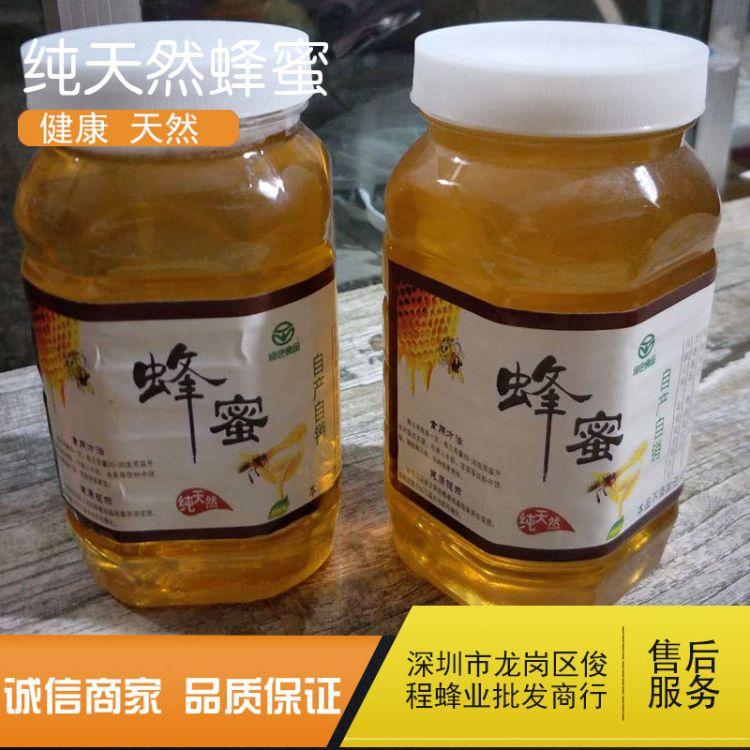 蜂蜜批发  两斤装蜂蜜 农家土蜂蜜 原浆结晶蜜 荆条蜜 厂家直供