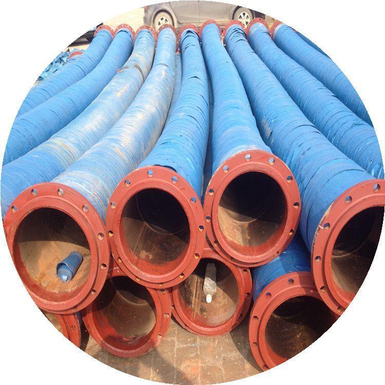 大口径橡胶管橡胶钢丝管大口径疏浚胶管排泥胶管