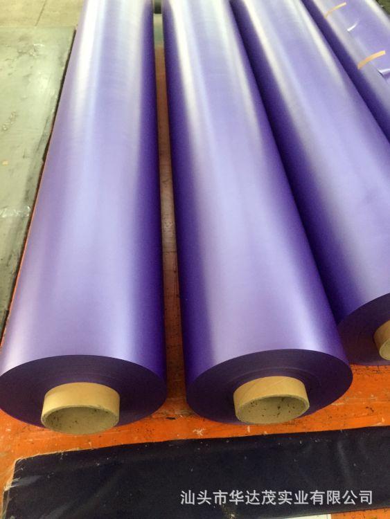 厂家直销华达茂PVC珠光磨砂膜荧光膜 PVC超级透明膜 普通薄膜