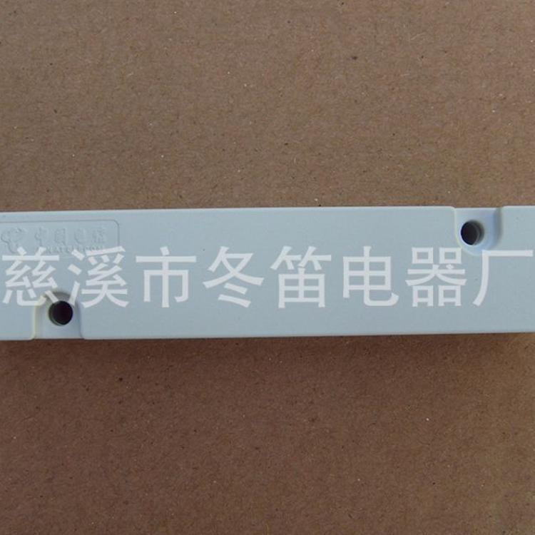 厂家供应皮线光缆熔接保护盒 长方形光纤保护盒
