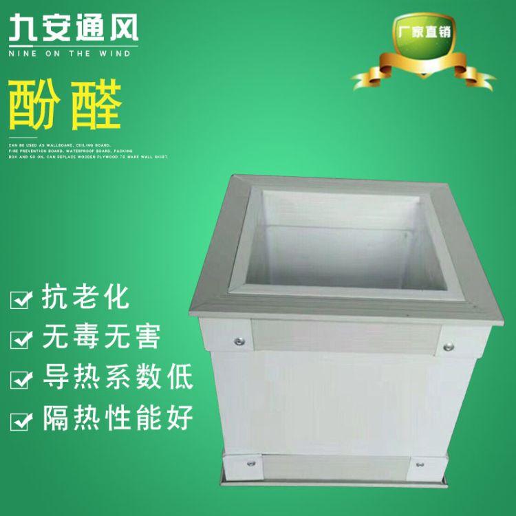 厂家直供彩钢酚醛板 钢面型酚醛复合风管 树脂发泡酚醛板