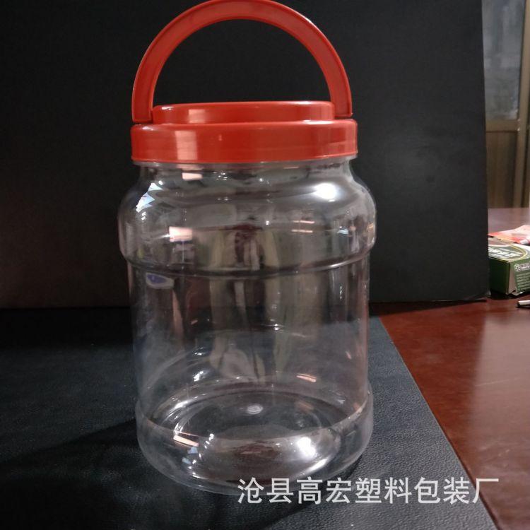 厂家定制塑料瓶透明蜂蜜瓶  白乳胶瓶,燕麦pet塑料瓶