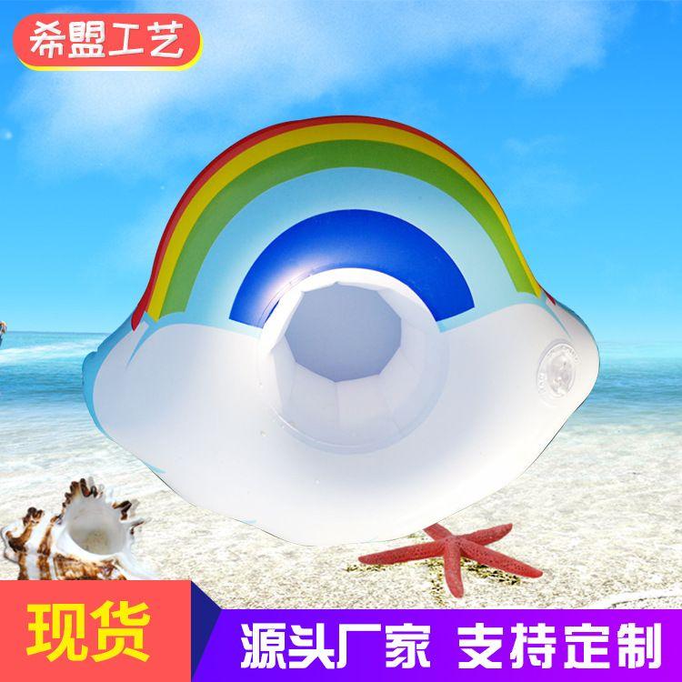 厂家现货水上充气云朵杯托PVC充气水上彩虹杯垫漂浮饮料云朵杯座