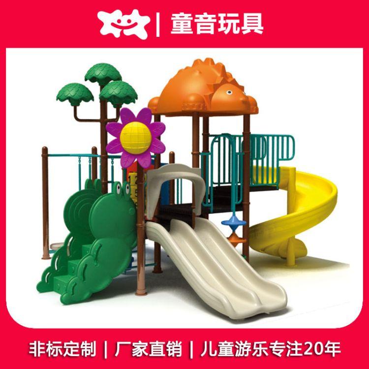 定制小区户外大型组合滑梯 公园小型滑滑梯 游乐儿童组合滑梯项目