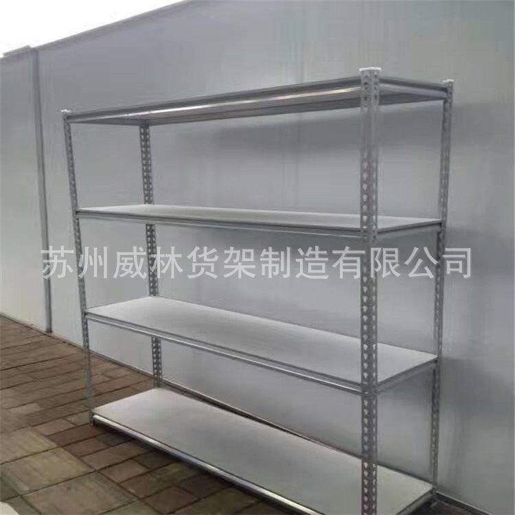 长期销售 厨房置物架 多功能储物货架 展示置物架