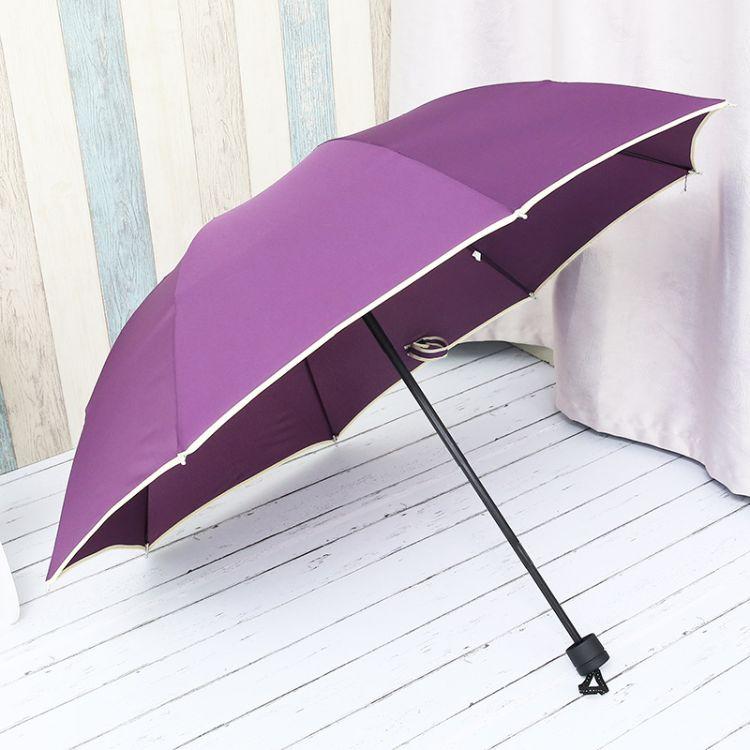 定制雨伞广告伞定做折叠伞高档商务伞加大双人防晒防紫外线礼品伞