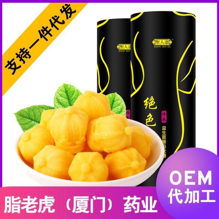 酵素软糖OEM 微商同款一代益生菌女皇软糖贴牌皇冠芒果软糖代加工