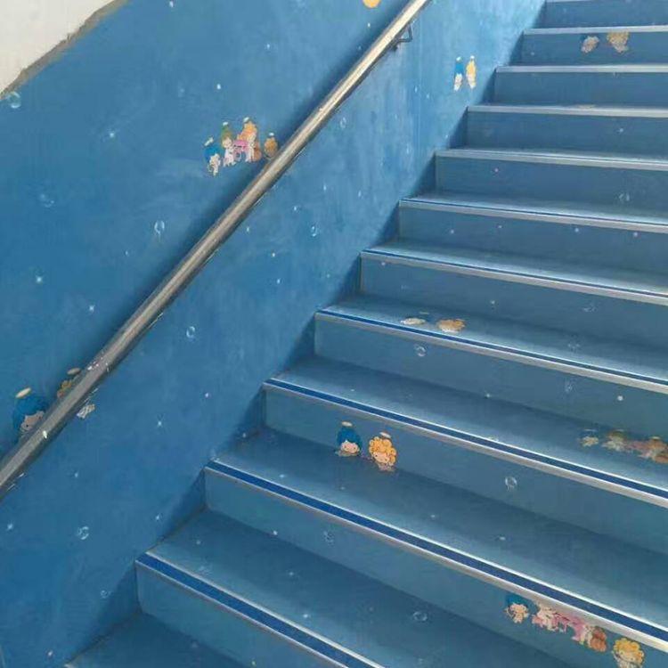 楼梯台阶止滑条防滑条  PVC楼梯防滑条 软硬组合防滑条