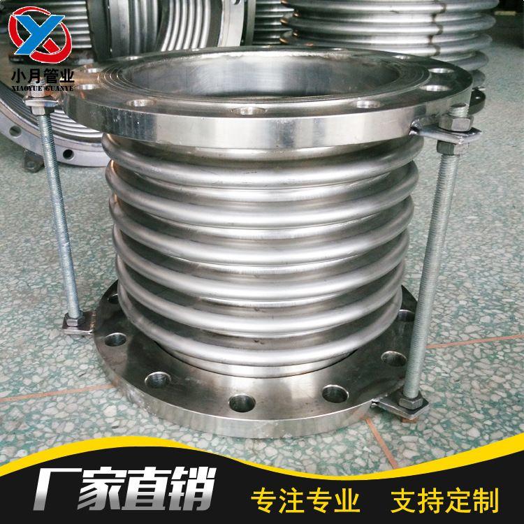 不锈钢法兰式补偿器 通用型伸缩节膨胀节 拉杆式专用波纹补偿器