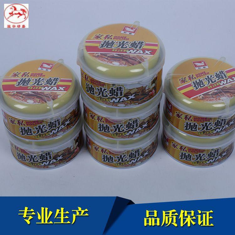厂家批发供应优质抛光膏 抛光材料 不锈钢精抛抛光蜡 品质保证