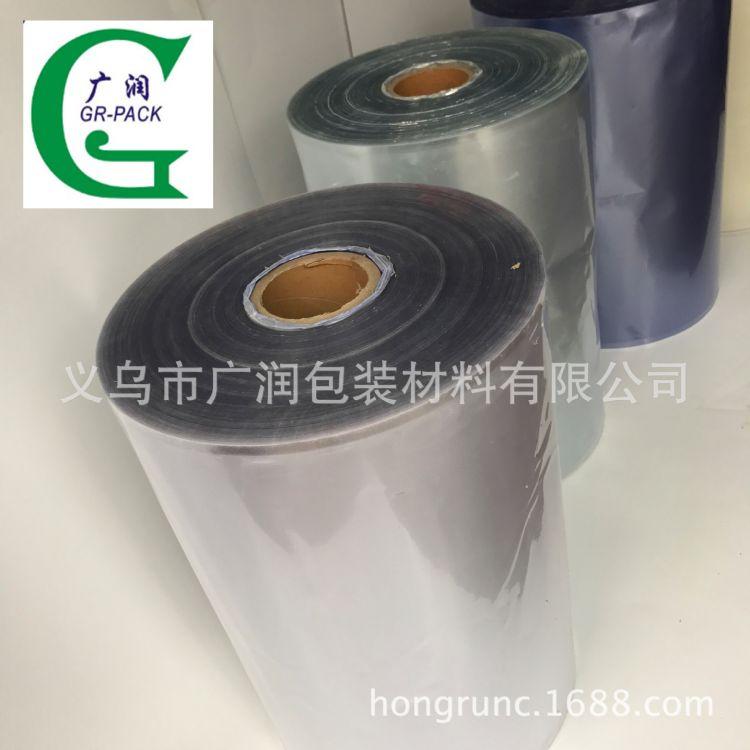 厂家批发零售 PVC门花贴体薄膜 吸塑贴体包装膜 五金包装保护薄膜