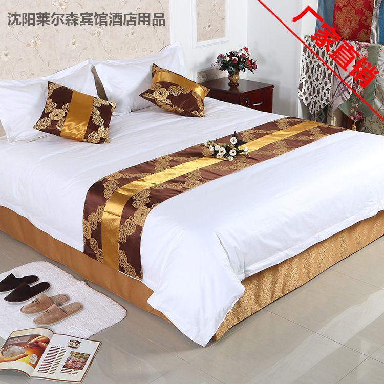 酒店宾馆床上用品 四件套贡缎 酒店布草 医院床上用品6040S贡缎被