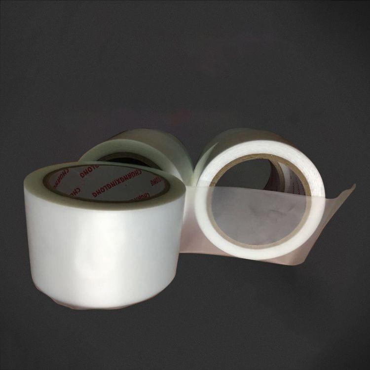 超声波保护膜 透明保护膜 磨砂保护膜厂家