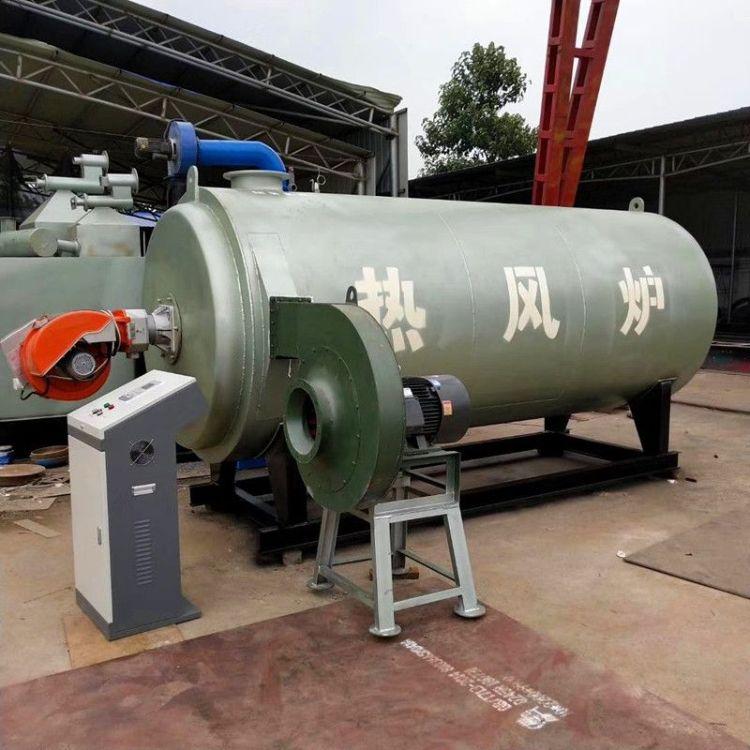 热风炉 燃气热风锅炉 燃油热风炉 燃煤热风炉 热风炉生产厂家