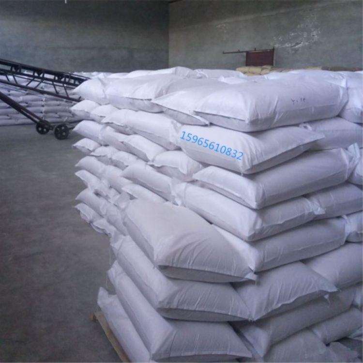 厂家批发工业级羧甲基纤维素 粉状 羧甲基纤维素CMC 高粘纤维素