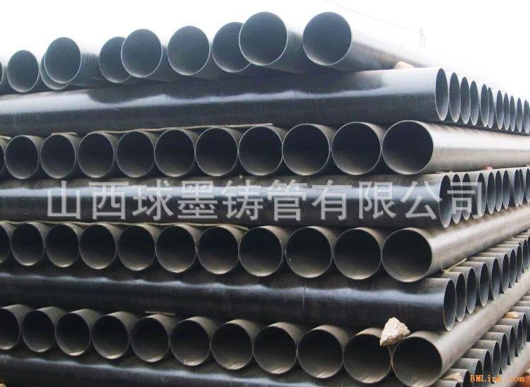 球墨管 排水管 管件 卡箍 球墨井盖 水泥井盖 爬梯 不锈钢隐形