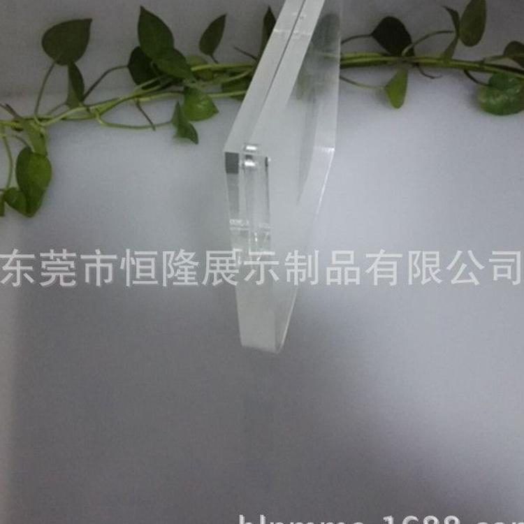 厂家直销有机玻璃相框 有机玻璃高档透明相框 立式相框