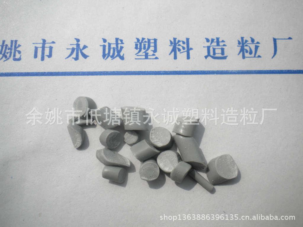 厂家直销灰色pvc再生塑料颗粒 再生料 PVC再生颗粒