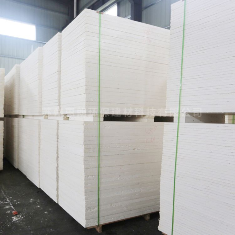 供应水泥泡沫保温板发泡水泥防火门芯板隔热板 化学发泡水泥墙板