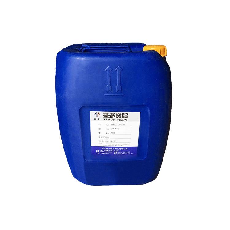 厂家直销 粘合剂 粘合胶水 黏合剂 粘合胶(图)