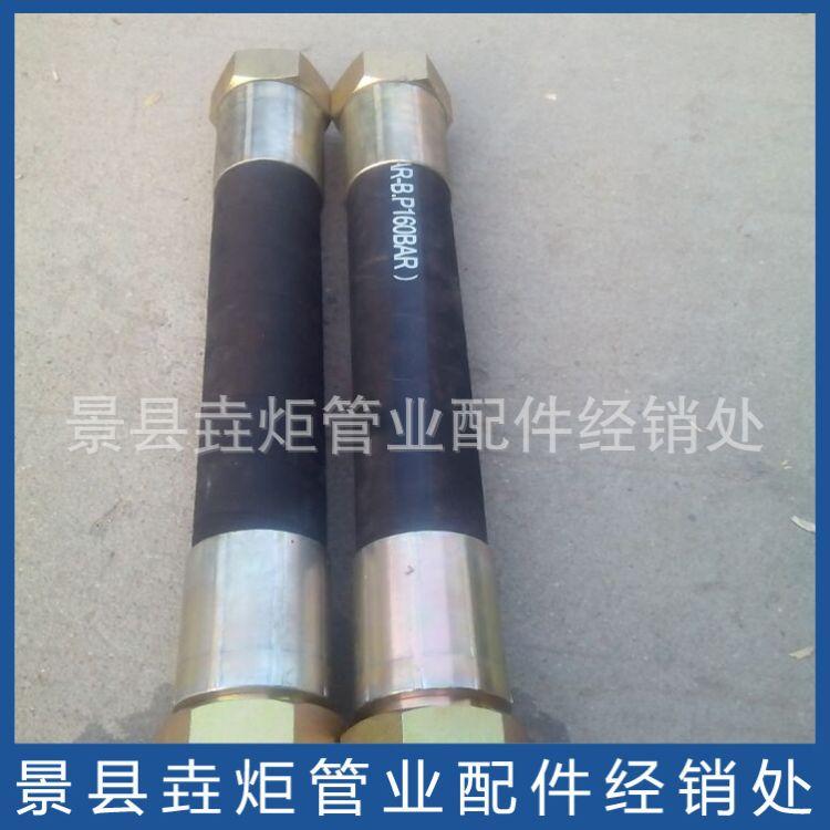 高压胶管 高压夹布胶管高压管高压软管 专业生产可定制