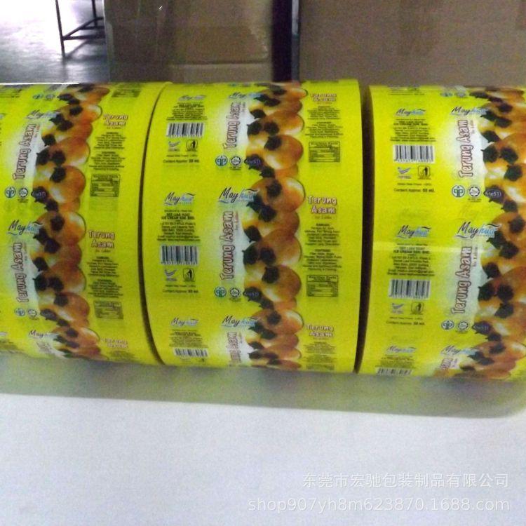 五金包装膜 农业用品自动包装卷膜 电子产品包装卷膜