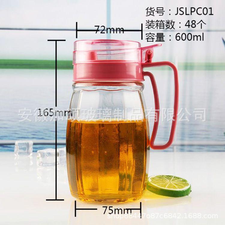 厂家直销厨房用油壶 南瓜油壶单只装 大容量装油罐玻璃罐