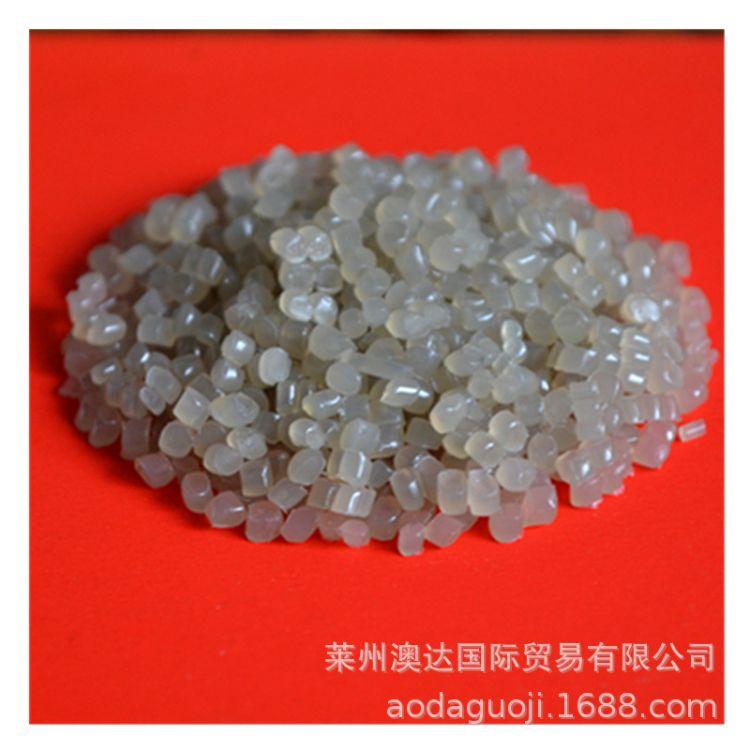厂家直销eva再生颗粒 塑料颗粒 高压颗粒 塑料颗粒 发泡专用颗粒