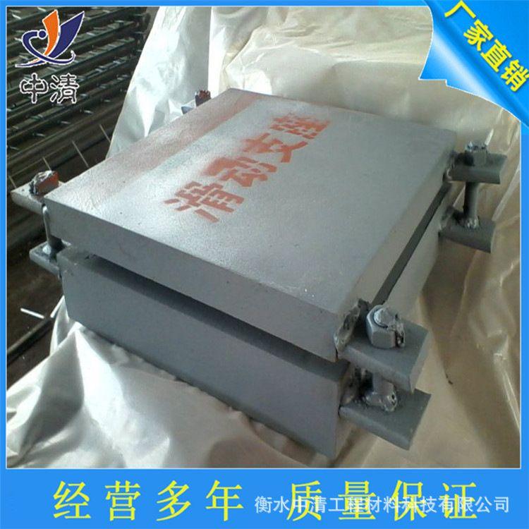 单向滑动球型钢支座 双向滑动支座 各种规格型号可定制加工