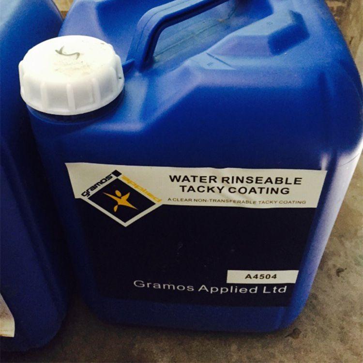 产地货源喷漆房水溶性粘尘剂 工业环保绿色耐高温粘尘剂批发