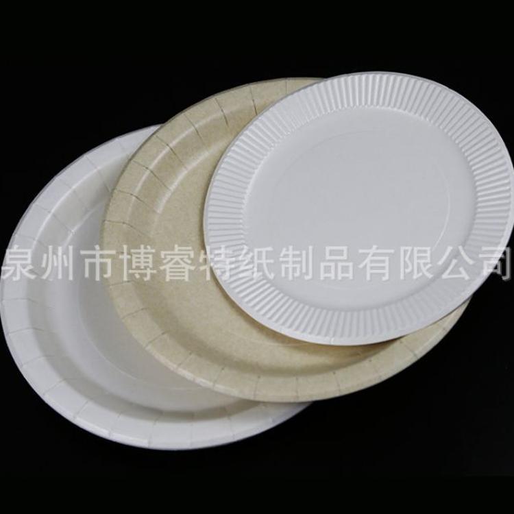 一次性纸盘纸浆生日 宴会纸盘甘蔗渣印刷派对纸盘可定制纸浆盘子