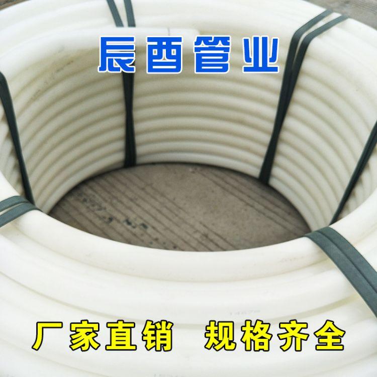 HDPE电力电缆阻燃套管塑料管PE穿线管厂家直销耐用PE穿线管辰酉